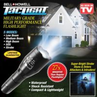 bellandhowell flashlight